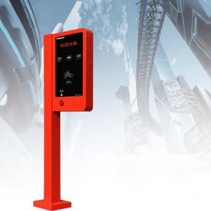 Hệ thống quản lý bãi đậu xe HPK-TE7
