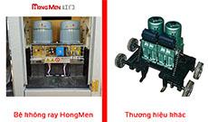 Bệ không ray dùng trong Cổng Hồng Môn | hongmen.com.vn