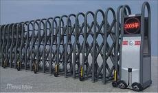 Cổng xếp hợp kim nhôm SQMB