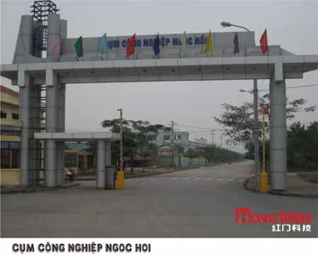 Cụm Công nghiệp Ngọc Hồi - Hà Nội