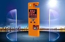 Phá hoại trí tưởng tượng cho tương lai - Công nghệ giám sát cửa Hồng Môn