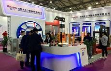 Triển lãm Công nghiệp Quản lý Bất động sản Quốc tế Thượng Hải