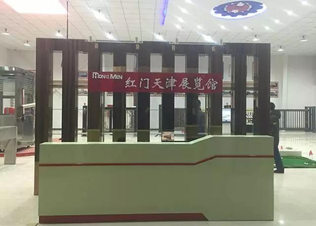 Triển lãm sản phẩm Hồng Môn - Thiên Tân - Trung Quốc