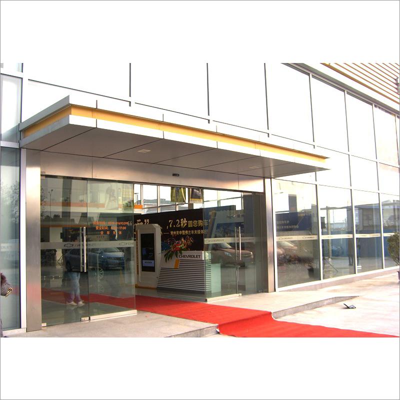 Cửa Kính Tự Động Series CK1000