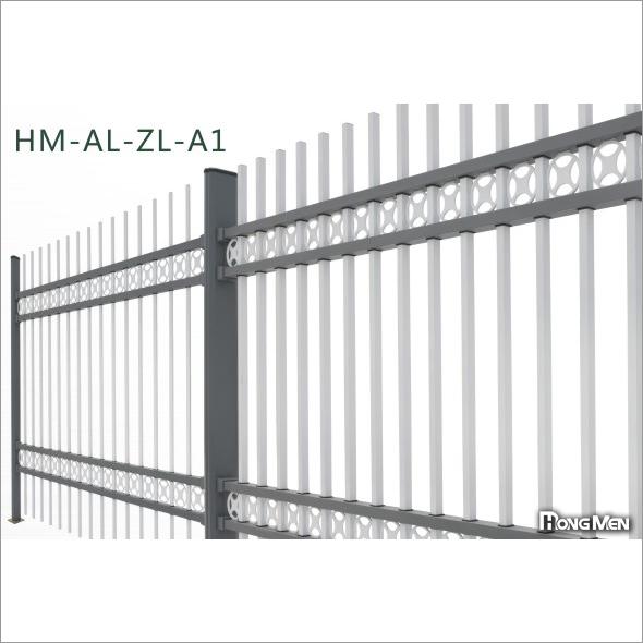 Hàng Rào Hợp Kim Nhôm HM-AL-ZL-A1