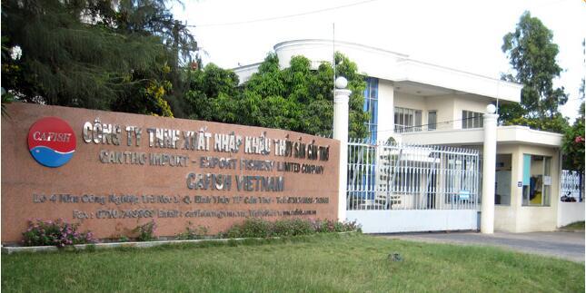 Công ty TNHH XNK Thủy Sản Cần Thơ - Cổng trượt cũ
