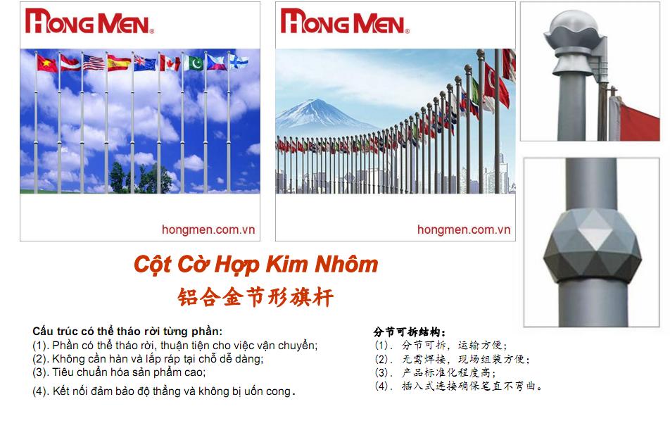 Báo Giá Thi Công Cột Cờ Hợp Kim Nhôm