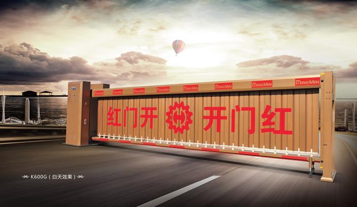 barrier tu dong k600g