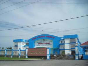 Công ty CP chế biến XNK Thủy sản Hùng Cường - Thuộc Tập đoàn Phú Cường - Vĩnh Long
