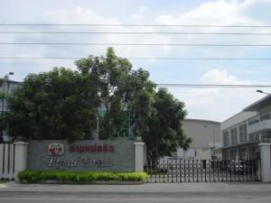 Royal Foods - Mỹ Tho Tiền Giang