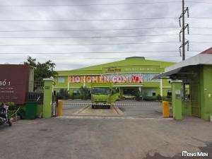 Nhà Máy Bao Bì Số 1 - Công Ty Nhựa Rạng Đông